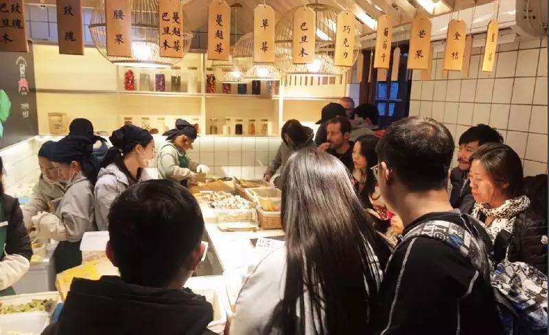 2019北京特许加盟展-北京连锁加盟展览会17