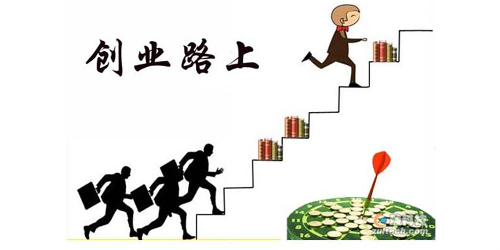 北京加盟展-北京加盟展览会1