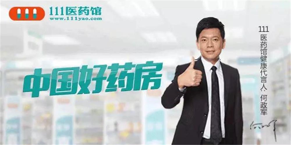 北京特许加盟展-中国特许加盟展北京站8
