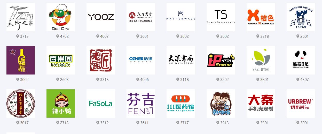 北京特许加盟展-中国特许加盟展北京2