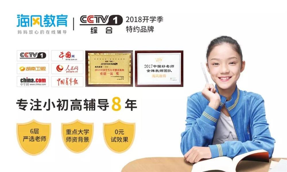 北京特许加盟展-CAE北京特许加盟展览会