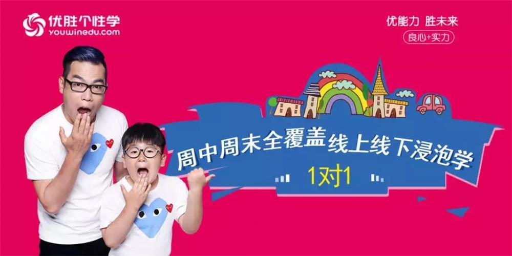 北京特许加盟展-CAE北京特许加盟展览会1