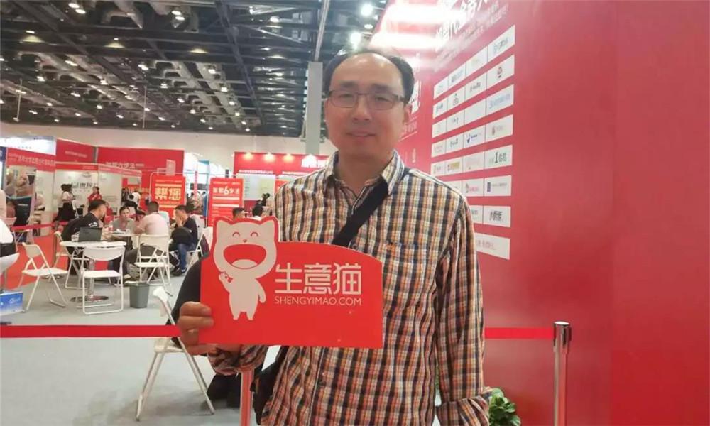 北京特许加盟展-CAE北京特许加盟展览会3
