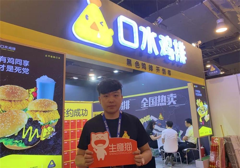北京特许加盟展-CAE北京特许加盟展览会4