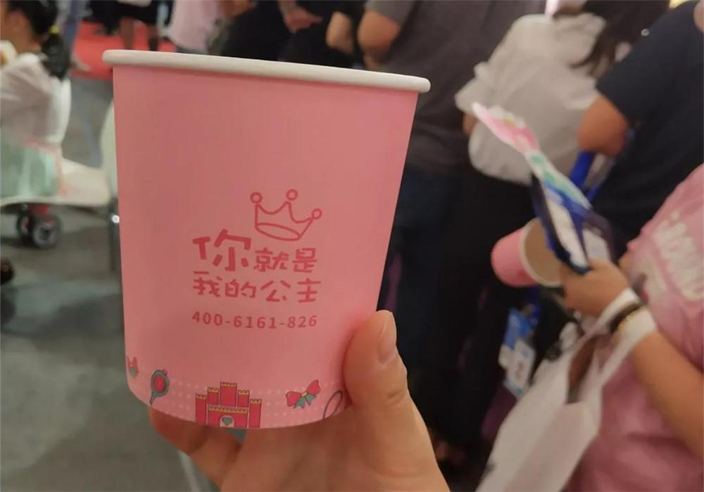 北京特许加盟展-CAE北京特许加盟展览会5