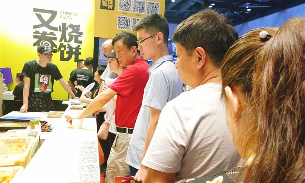 北京特许加盟展-CAE北京特许加盟展览会6