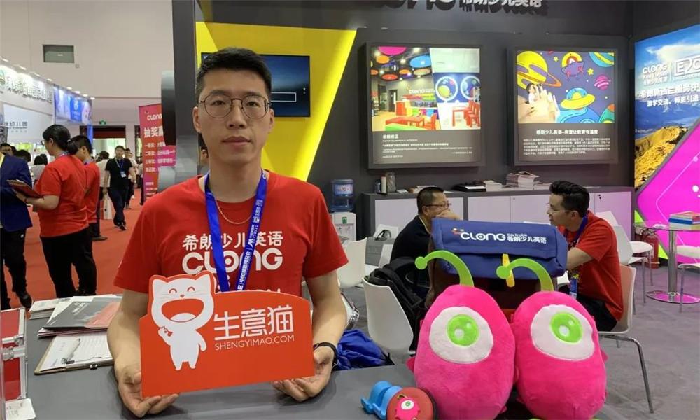 北京特许加盟展-CAE北京特许加盟展览会12