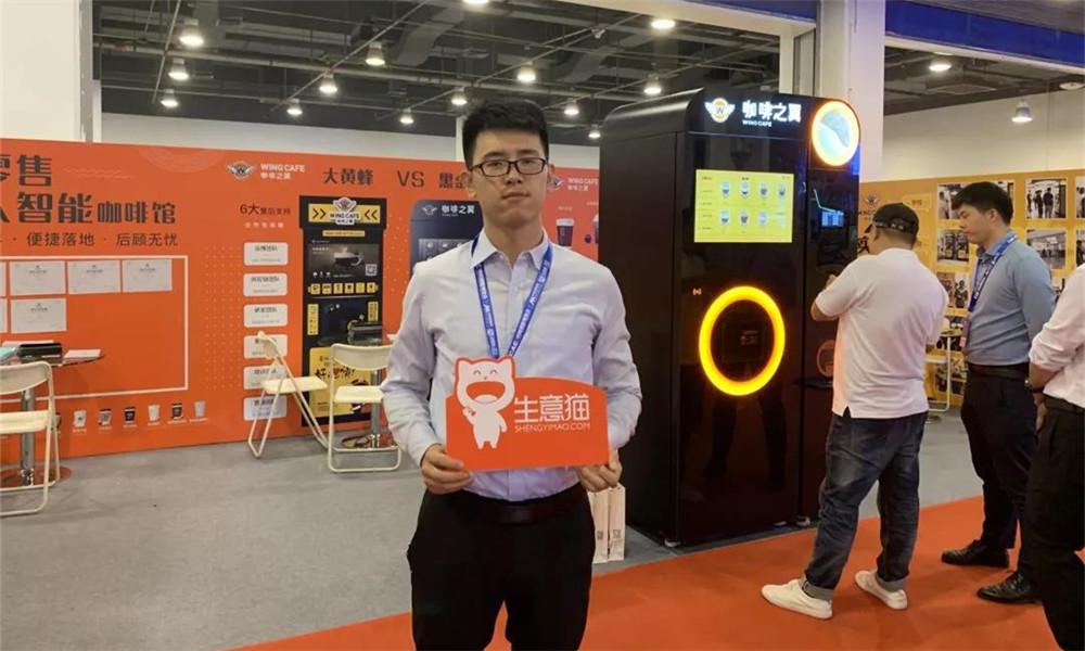 北京特许加盟展-CAE北京特许加盟展览会13