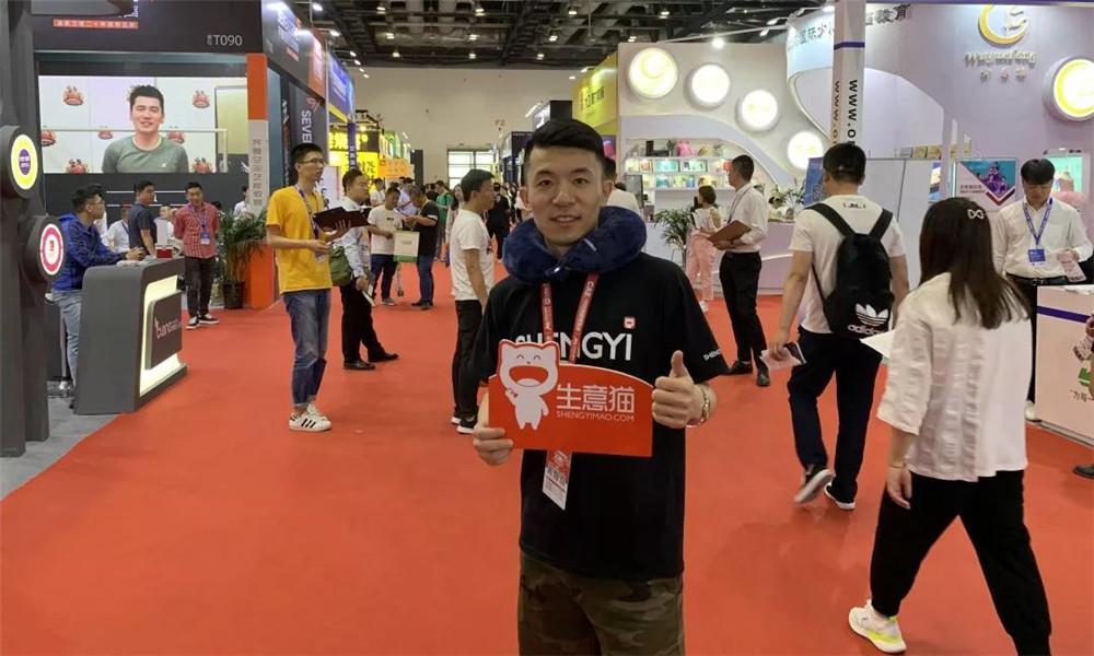 北京特许加盟展-CAE北京特许加盟展览会15