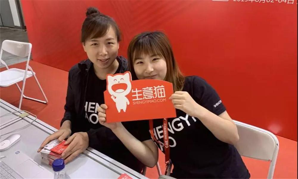 北京特许加盟展-CAE北京特许加盟展览会16