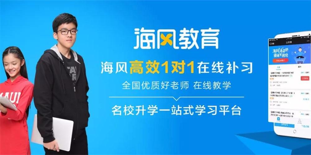北京特许加盟展-2019北京特许加盟展2