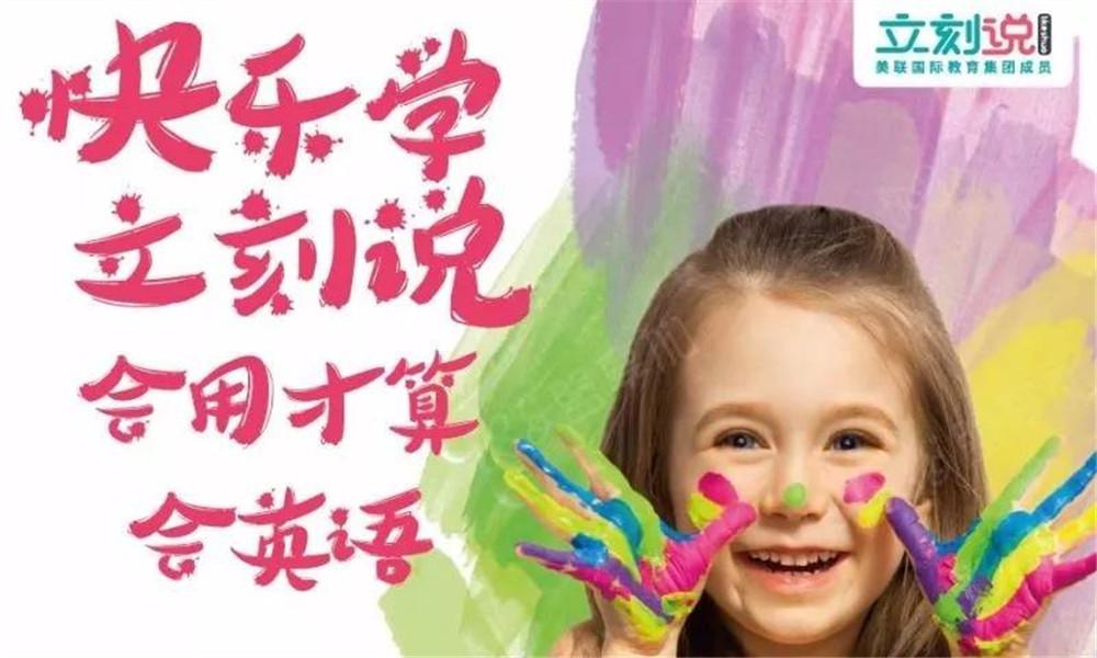 北京特许加盟展-2019北京特许加盟展4