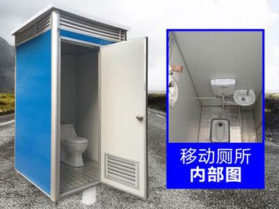 集成廁屋2
