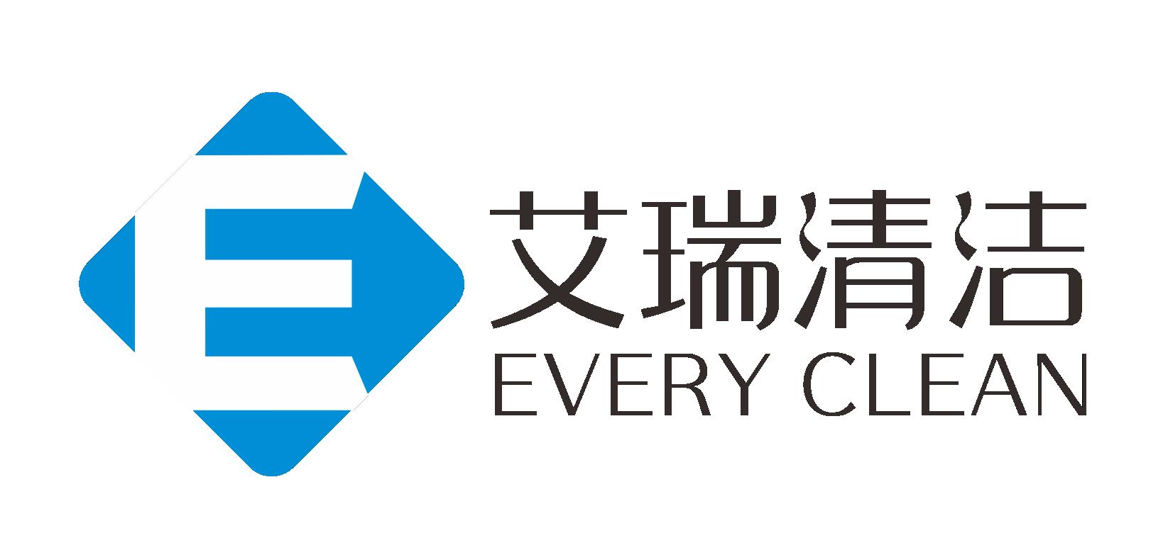艾瑞清潔logo2