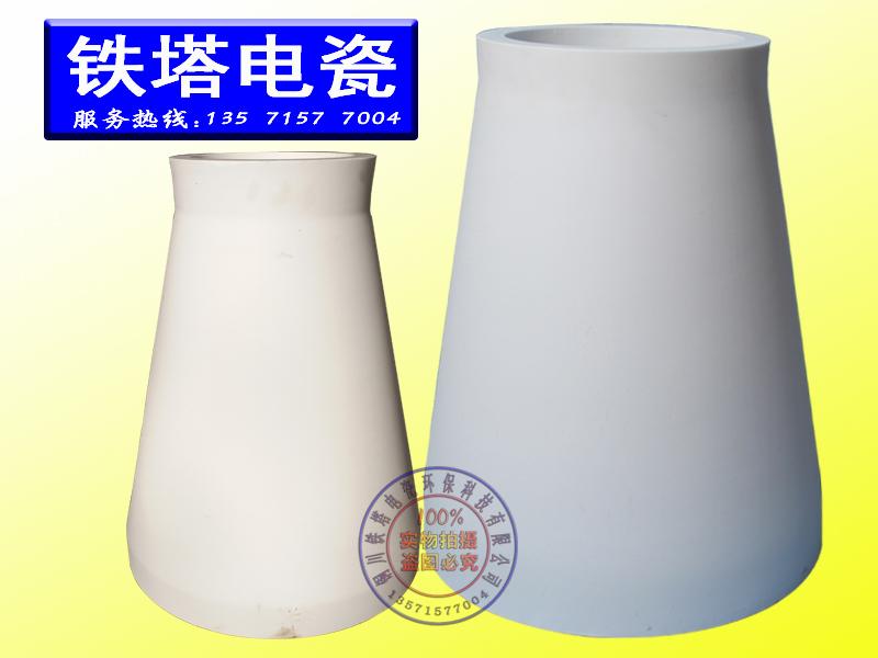 D95瓷2