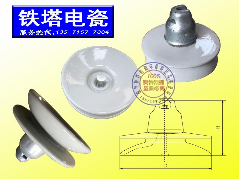 DXWP-70普通型悬式雷竞技