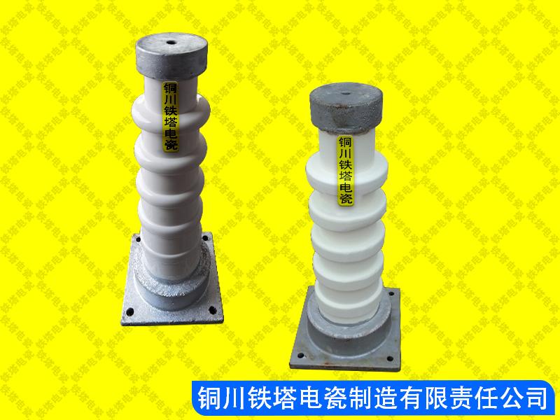 95瓷支柱