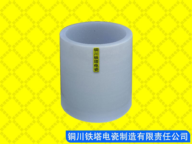 直筒石英管