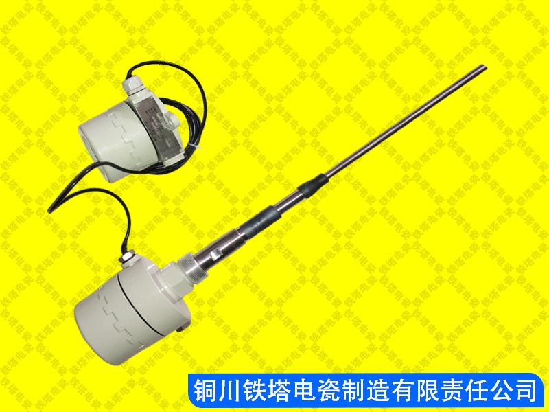 射频导纳2