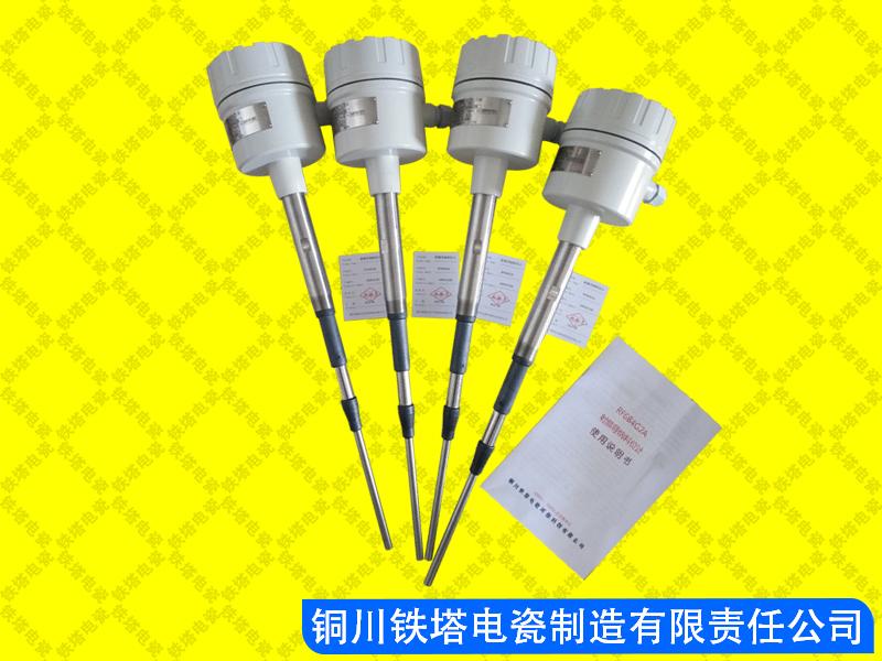 射频导纳3