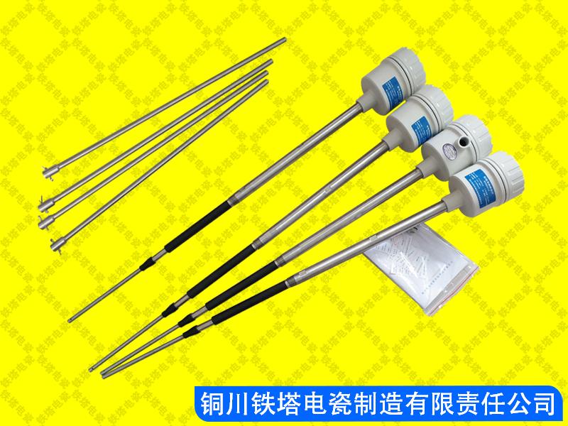 射频导纳4