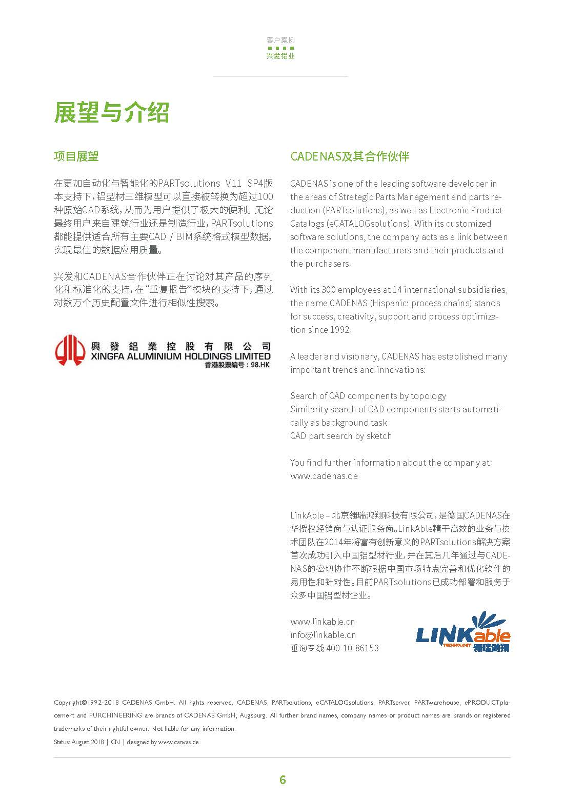 XINGFA_092018-Success_story_brochure_CN6