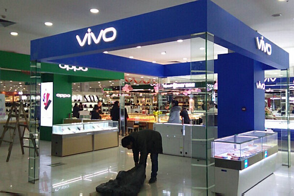 秦皇島店面裝修現場VIVO