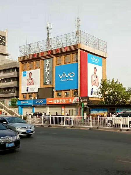 秦皇島廣告制作街景展示