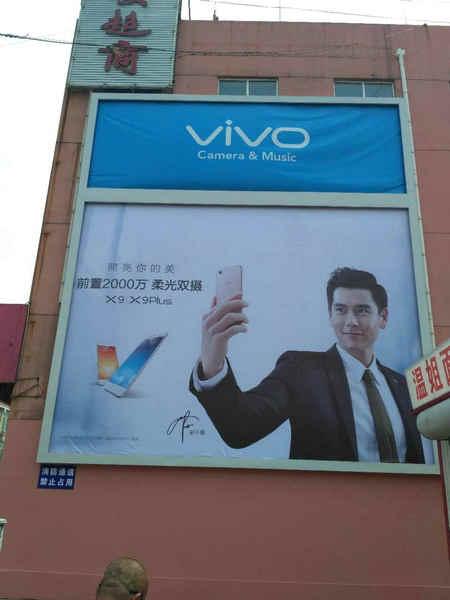 秦皇島廣告制作效果完美