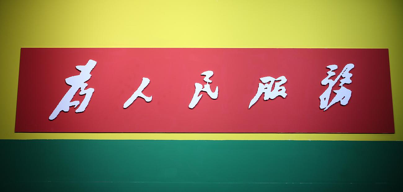 芳华发布会3