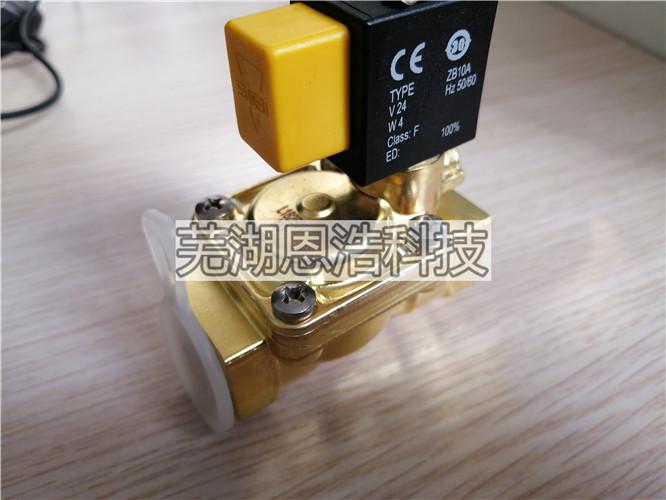 阿奇进口电磁阀原装L182B01-1