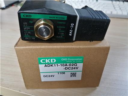 电磁阀CKDADK11-10A-02G-DC24V