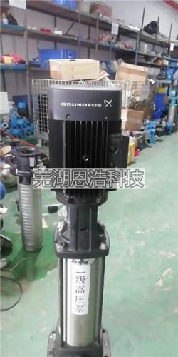 沙迪克高压泵CR3-19A-A-A-V-HQQV