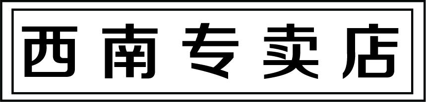网站易高中国标签-已恢复-
