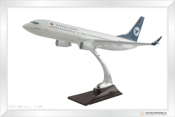 B737-800蒙古航空-1:100