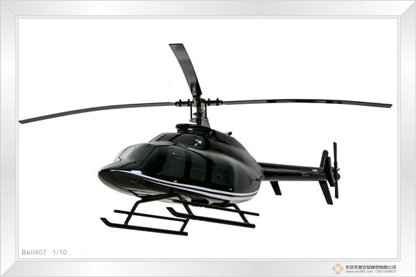 Bell407-1:10