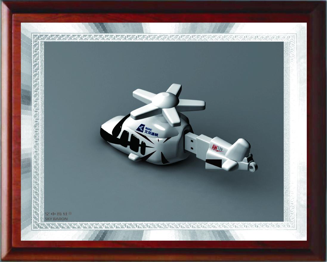 U盘-AW139
