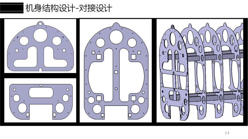 幻燈片14