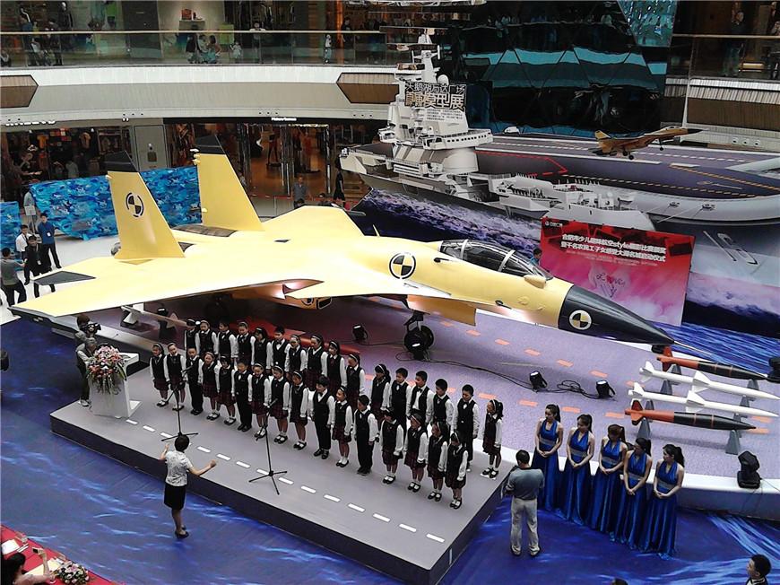 现代军机-1