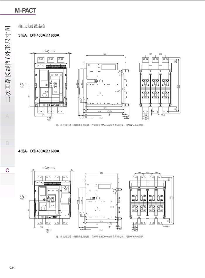 image54