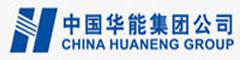 中國華能集團