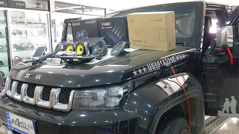 昆明汽车音响改装吉普bj40惠威ex650人声王f1500喇叭v8a超薄低音炮
