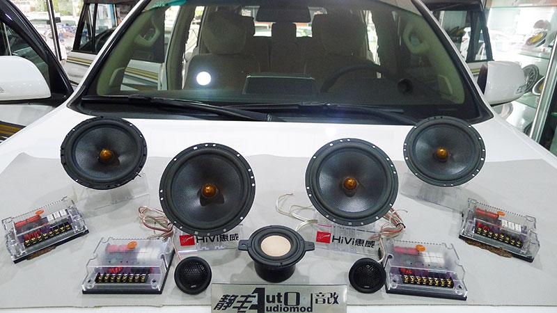 昆明丰田汽车音响改装普拉多suv 四门惠威ex650 3寸中置全频