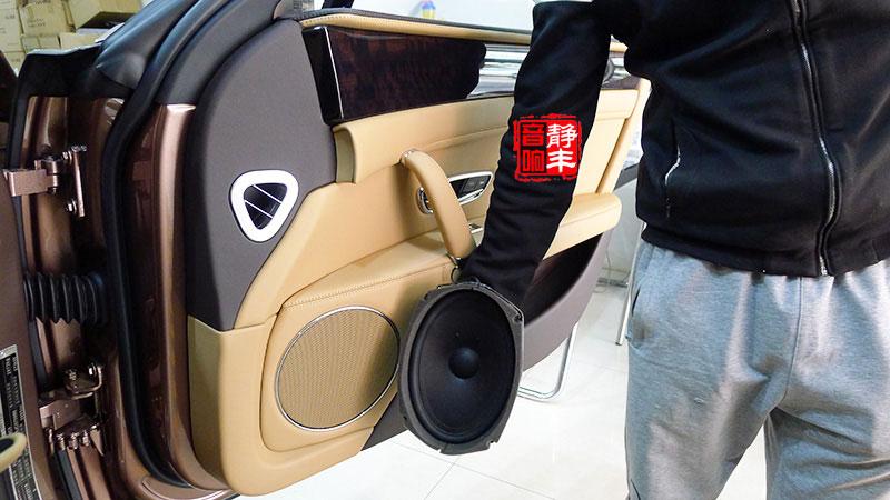 宾利飞驰改装诗芬尼Pro10.6DSP