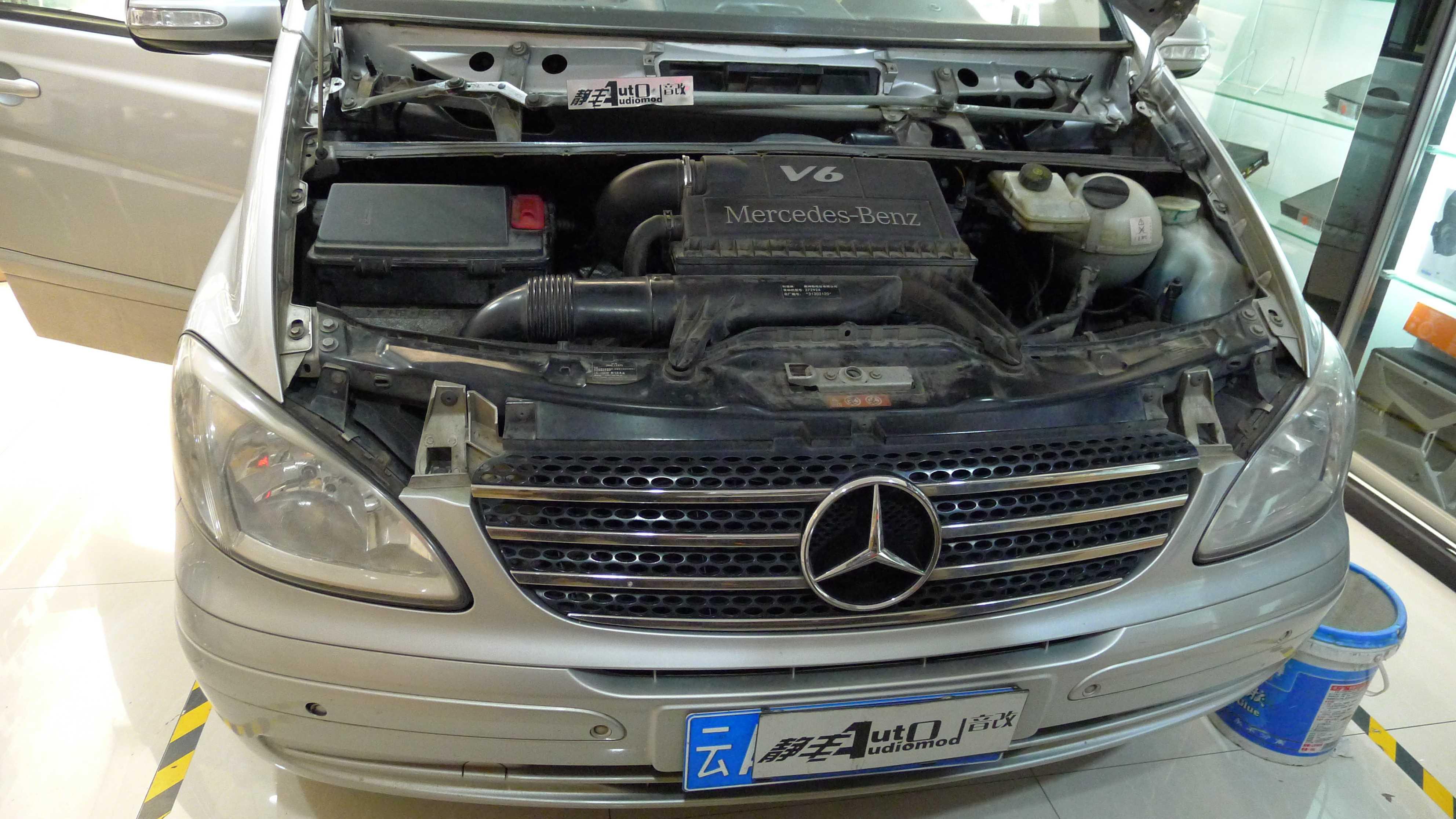 汽车拆卸处理