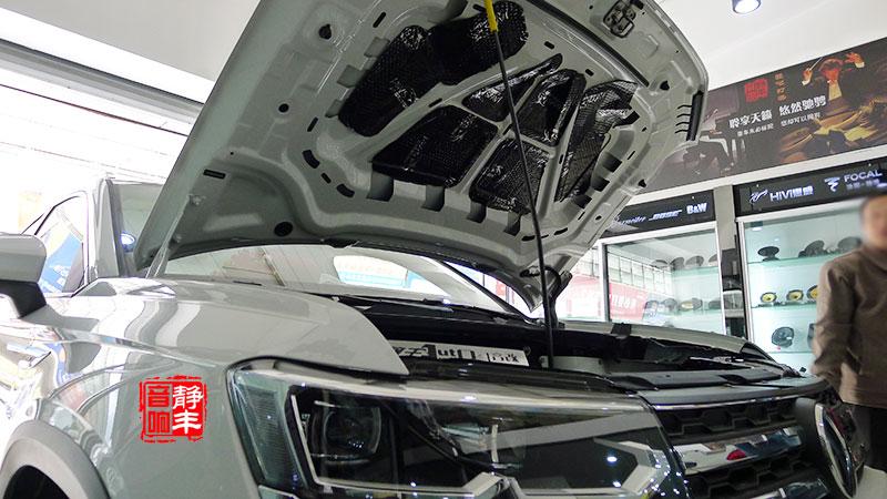 汽车隔音 发动机隔音 引擎隔音