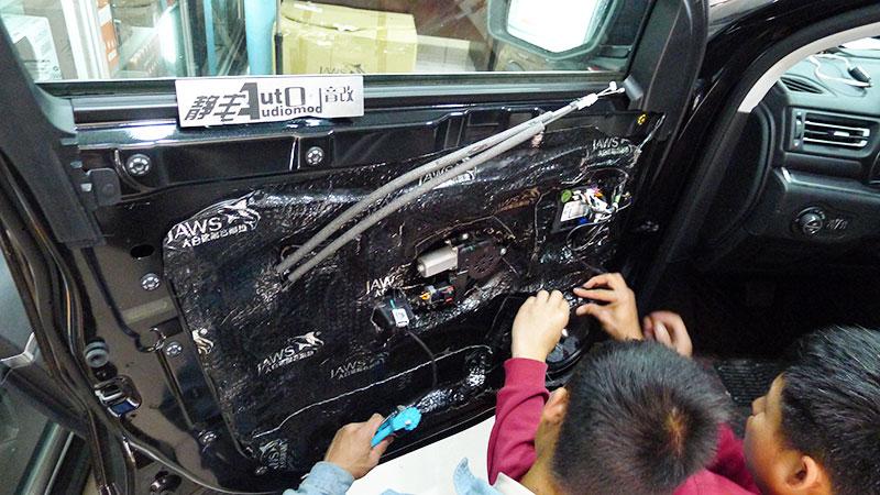 汽车音响改装惠威套装喇叭KX165