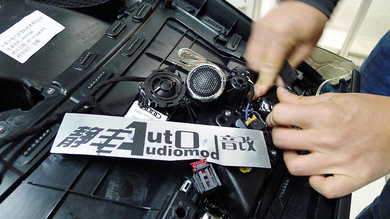 奥迪A4改装音响诗芬尼S63三分频套装