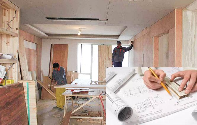 杭州临安装修公司服务