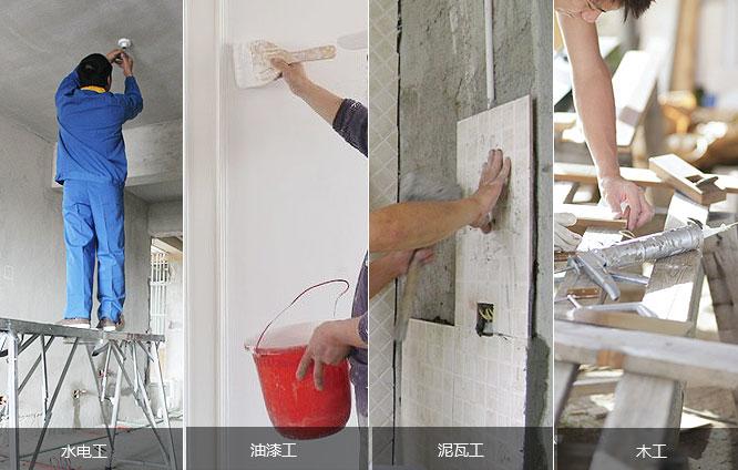 杭州临安装修公司工程?#20998;? title=
